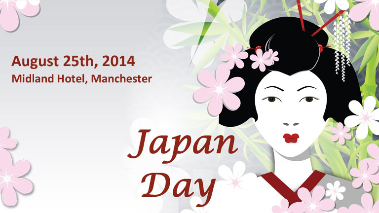 Japan Day 2014
