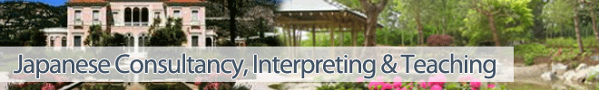 Japanese Consultancy, Interpreting and Teaching